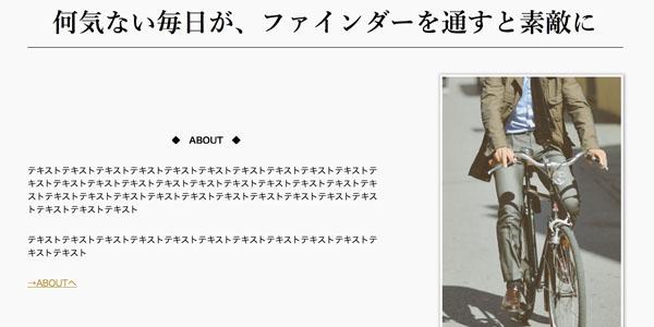テーマPhoto Diary画面その5