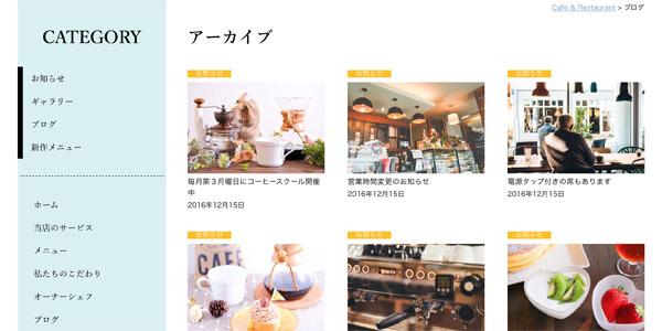 テーマPhoto Diary画面その6
