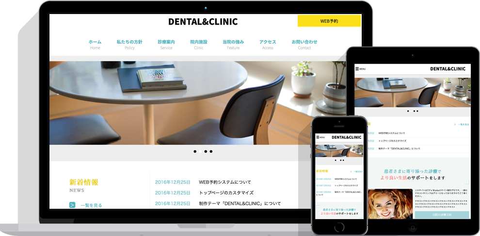 DENTAL & CLINIC