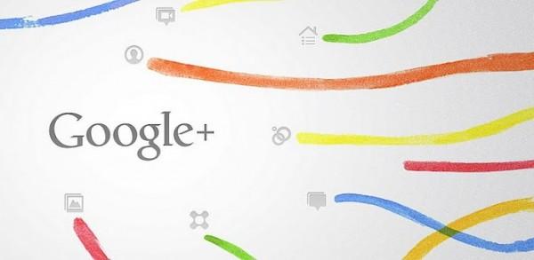 Google+の機能インスタントアップローダーが便利