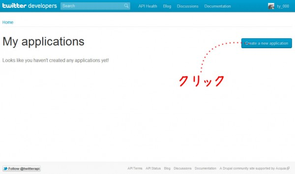 twitter developersサイトでのアプリケーション登録