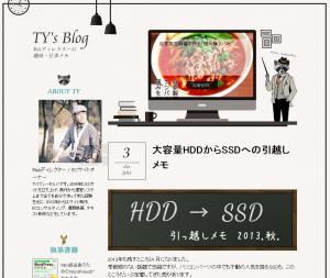 blog-renew2