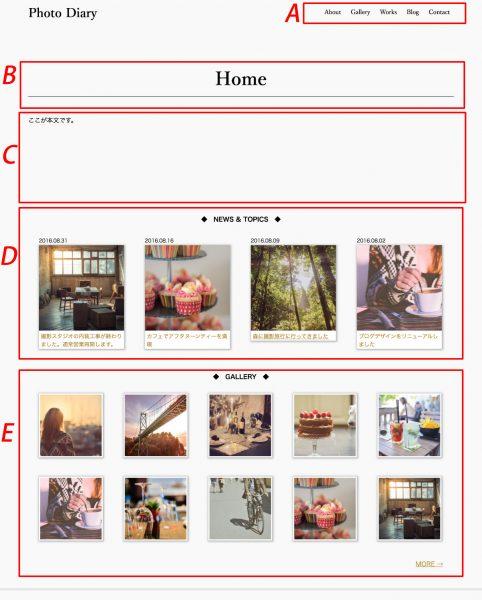 manual_photo_diary006
