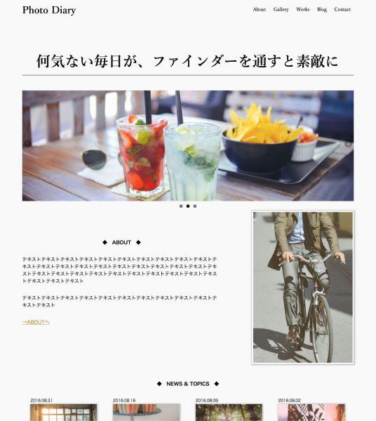 manual_photo_diary007